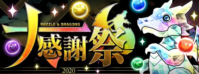 top_2020092920332974b.jpg