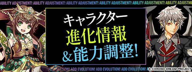 top_adjust_20200424175436a22.jpg