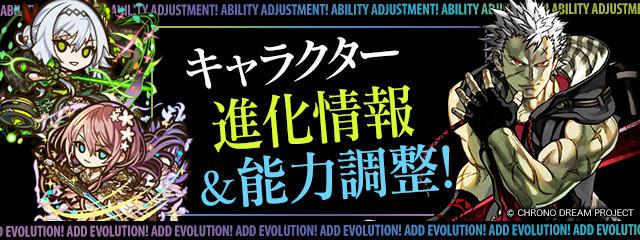 top_adjust_202010091736511a1.jpg