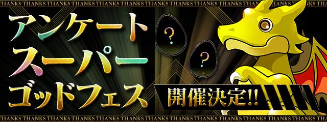 top_anke_gf_20201015160804641.jpg