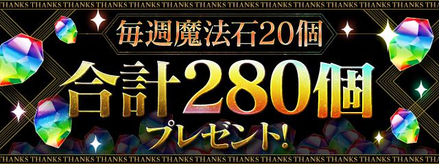 top_maho_20200929210215a80.jpg