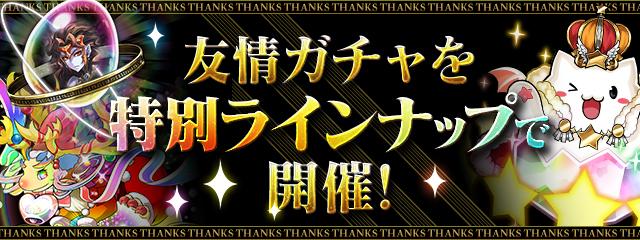 top_yujyo.jpg
