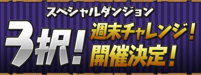 week_challenge_20210205184851d2a.jpg