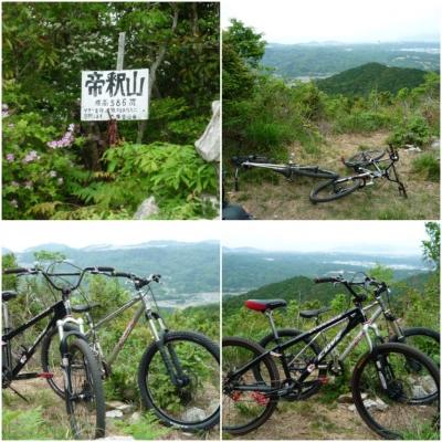 MTB帝釈山
