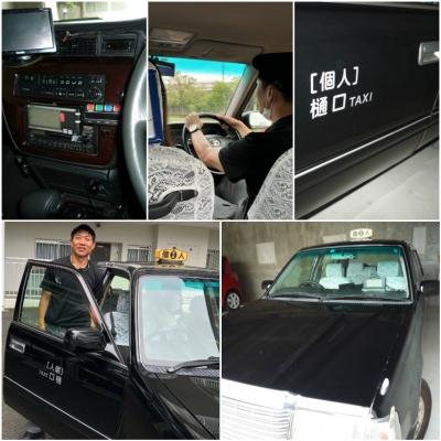 higuchi-taxi.jpg