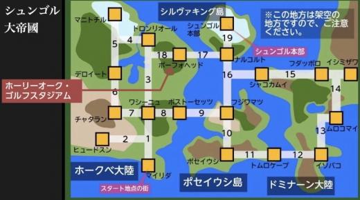 ホーリーオークゴルフスタジアム_地図