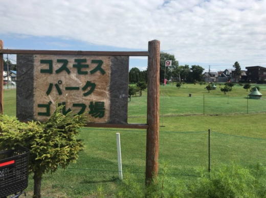 No408_滝川市_コスモスパークゴルフ場 (1)