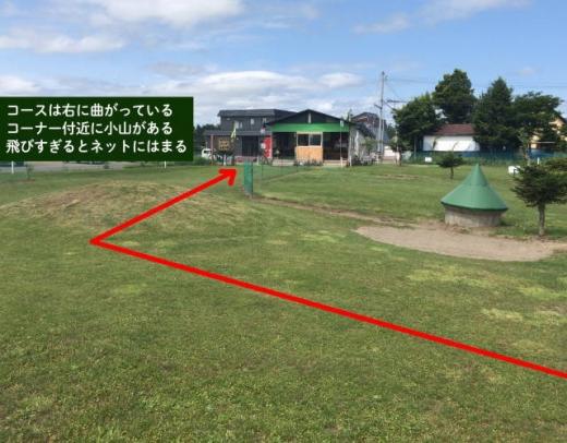 No408_滝川市_コスモスパークゴルフ場 (10)