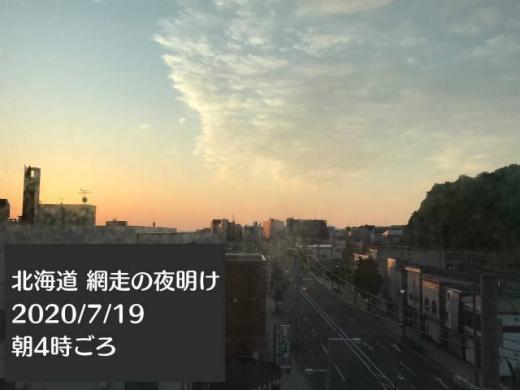 網走パークゴルフ遠征・3-4日目 (12)