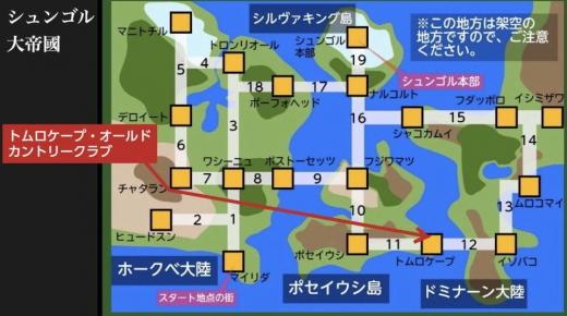 トムロケープ・オールドCC_地図