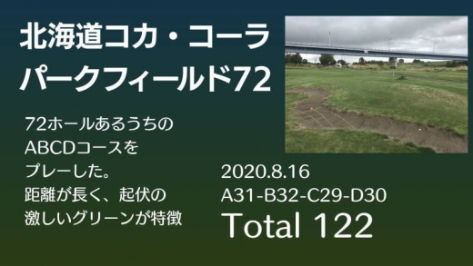 2020-08-16_PG72 (3)