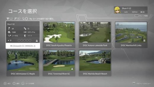 ゴルフPGAツアー2K21_自作コース20200822