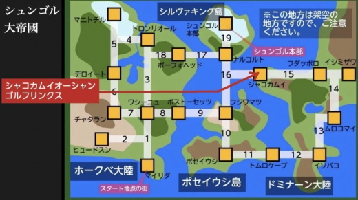 シャコカムイオーシャンGL_地図