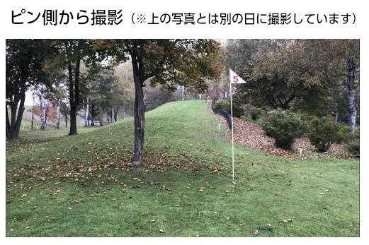 パークゴルフ名物ホール_つつじコースB-5番 (2)