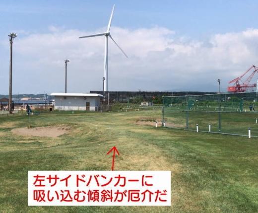 室蘭市白鳥大橋PG場_D-1 (2)