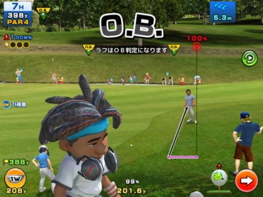 クラップハンズゴルフをプレー第6回-セミラフでもOB扱い