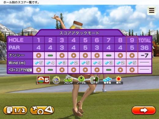 clap hanz golf をプレー第13回_ナンシー育成編