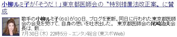 11_2020073121272103b.jpg
