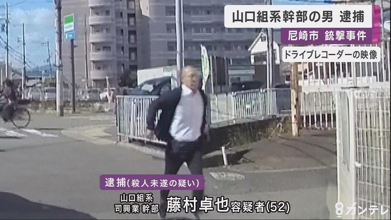 組 神戸 山口組 古川