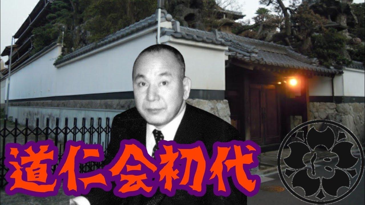 相武 紗季 ヤクザ