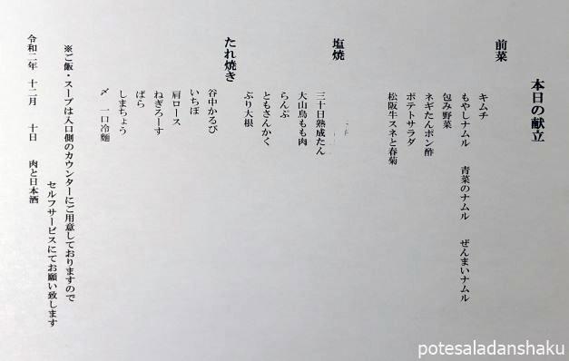pp20201213_235312.jpg