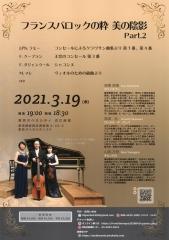 20210319.jpg