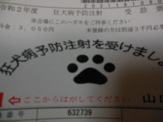 DSCN5850.jpg
