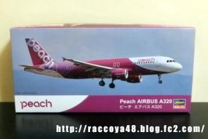 ハセガワ 1/200 Peach AIRBUS A320