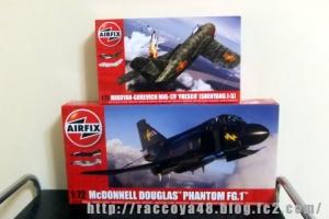 エアフィックス 1/72「PHANTOM FG.1」「Mig-17F」