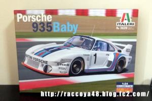 イタレリ 1/24 Porsche 935 Baby 20200622a