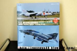 プラッツ1/72「T-2 AGGRSSORS」&ハセガワ1/72「F-4EJ改 '301SQ PHANTOM FOREVER 2020'」