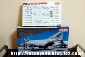 1/72 ファインモールド F-4EJ、空自ミサイルセット