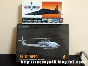 1/72 F-5E、AH-1Z
