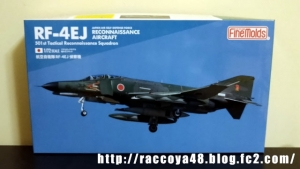 1/72 ファインモールド RF-4EJ
