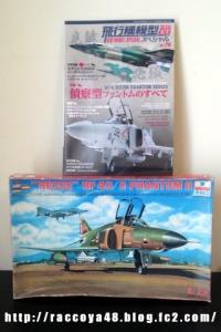 ESCI 1/72「RF-4E」 20200504a
