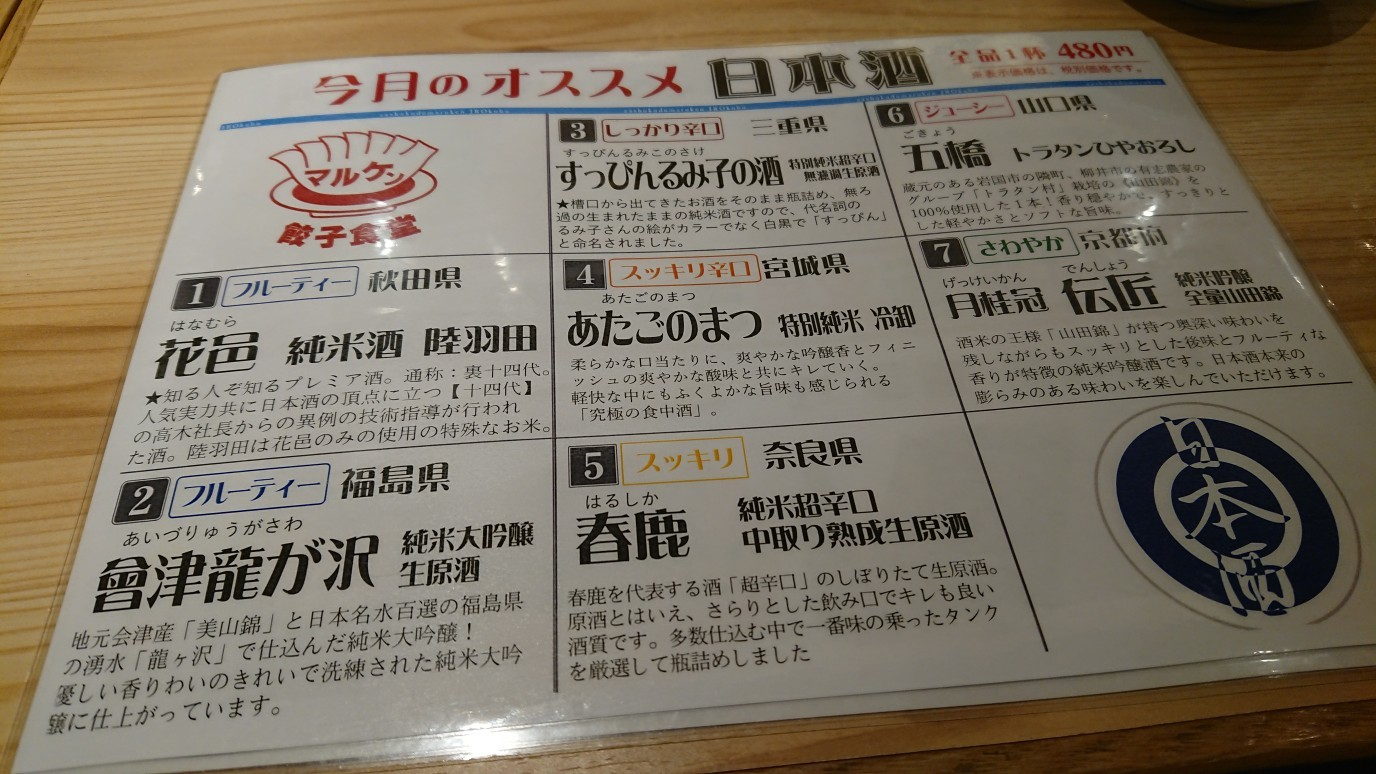 DSC_6720.jpg
