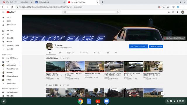 ワタクシのYou Tube動画のトップページ