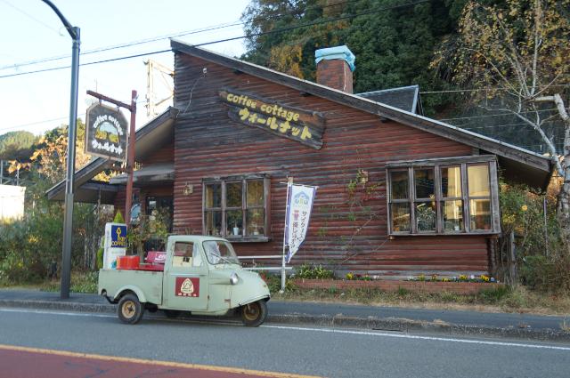 ウォールナットグローブという喫茶店とミゼット