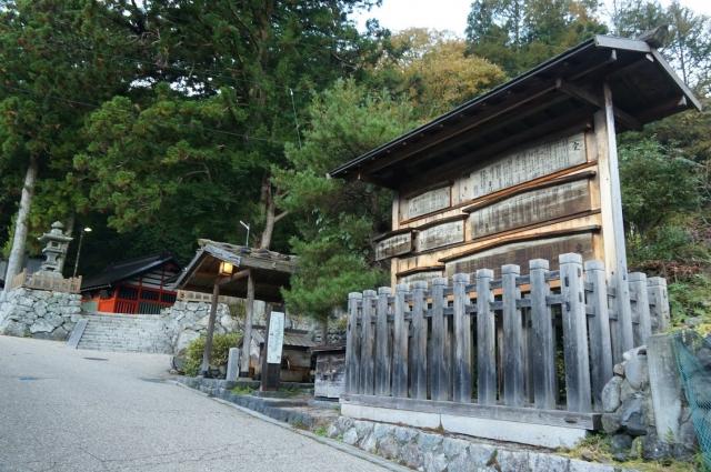 奈良井宿の鎮守杜