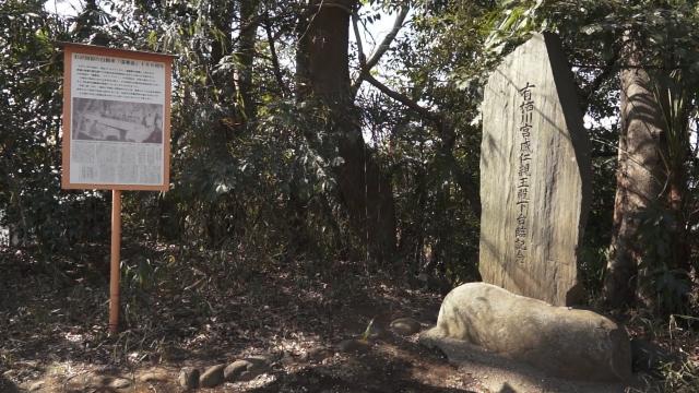 有栖川宮威仁親王殿下台臨記念碑