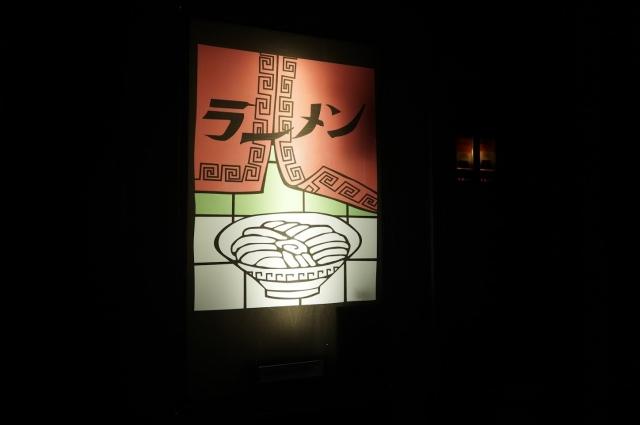 中古タイヤ市場相模原店の麺類自販機