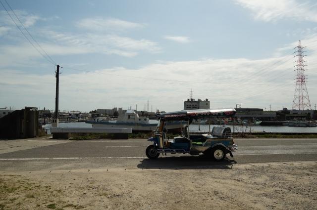 碧南の港とトゥクトゥク