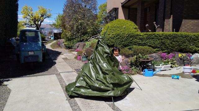 掘立テント。ティピーテントをイメージ
