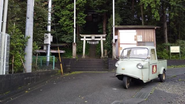 百草の大宮神社とミゼット