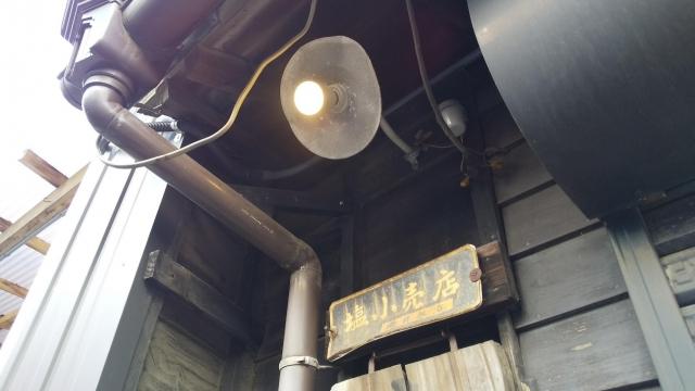 街角で見かけた笠松のご先祖様 裸電球の街灯