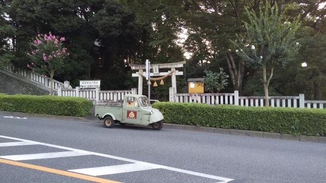 昭島 諏訪神社の横っちょにて