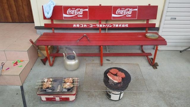 お盆休み最後の日 肉を焼きました