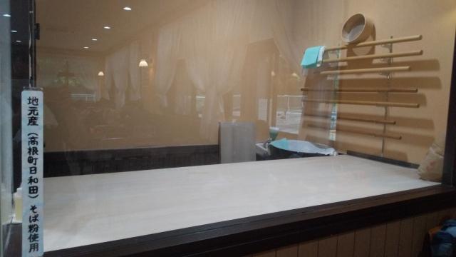 平湯バスターミナル 食堂 アルプスホルンの蕎麦打ちスペース