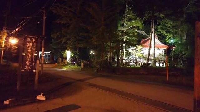 平湯民俗館の夜景