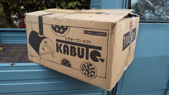 KABUTO カブト ピザ窯 梱包状態